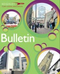 See our Summer 2012 Bulletin